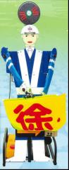ガードマンロボット【タフガイドマン】