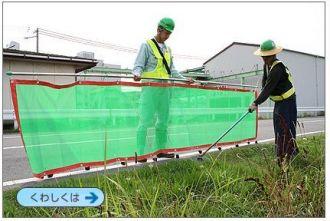 草刈用飛散防止ネットANZEN1GO(使用例)