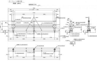 5m笠木付組立図