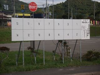 アルミ複合板選挙ポスター掲示板