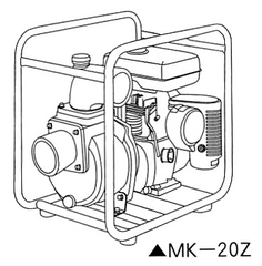 消防ポンプ 加藤 MK-20Z