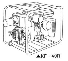 消防ポンプ 加藤 KF-50R