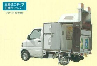 バイオトイレカー(軽トラ搭載)