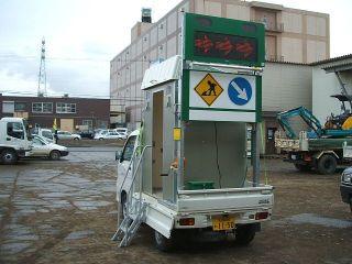 車載トイレ