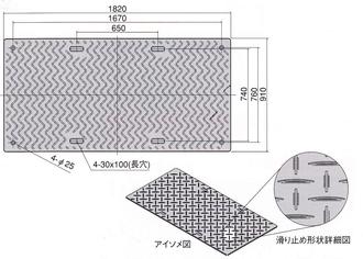 両面エンボスタイプ(PB-3*6W)